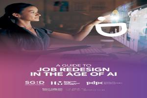 e-book_ict คู่มือการออกแบบอาชีพใหม่ในยุค AI