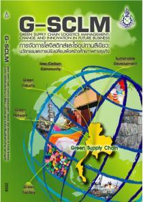 E-Book-58GSC Green Supply Chain Logistics Management (G-SCLM): Change and Innovation in Future Business 2558